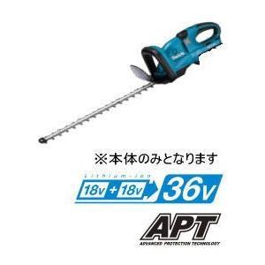 マキタ 充電式ヘッジトリマ MUH551DZ 550mm 本体のみ (バッテリ、充電器別売)