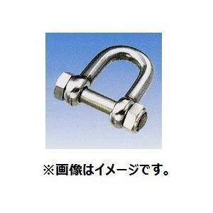 MIZUMOTO 水本機械 SBU-32 ステンレス金具 SBUシャックル(SUS304)