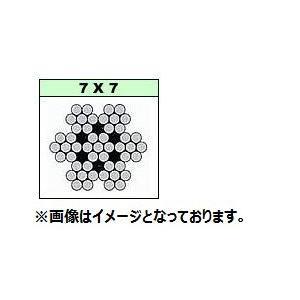 MIZUMOTO 水本機械 W7-0.36 ステンレスワイヤーロープ 7×7 200M巻