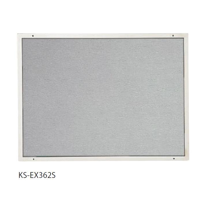 キョーワナスタ KS-EX362SH-4155A 掲示板 ステンレス ビニールレザー貼 グレー ビニールレザー貼 グレー 410×550