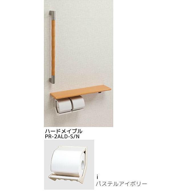 シマブン PR-2ALD-i/S ペーパーホルダーおくだけ 棚付紙巻器・手すり(φ32)タイプ