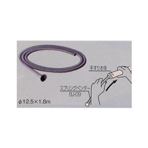 BAUHAUS フリーRレール 手すり棒用スプリングベンダー 買取 BJ-09 人気急上昇 手摺りの曲げ用道具