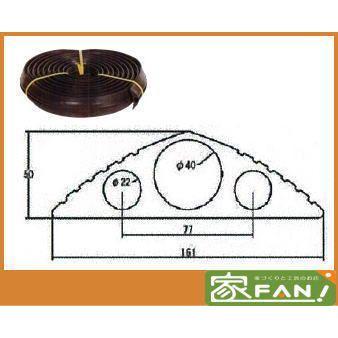 電源コードプロテクター(黒) 穴径φ40×4m巻