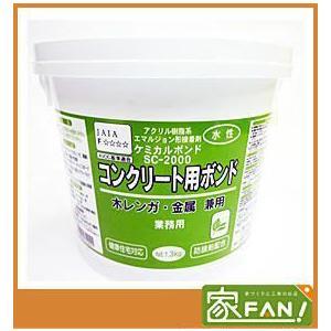 店舗 6缶入 コンクリートボンド 感謝価格 3kgポリ缶 SC-2000 木レンガ 金属共用 無溶剤タイプ