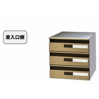 田島メタルワーク MX-48-3G(myナンバー錠) 多段式 省スペースタイプ シャンパンゴールド