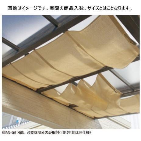 タカショー (79762200) シンプルシェード 1.5間×8尺 サンドストーン(代引不可商品)