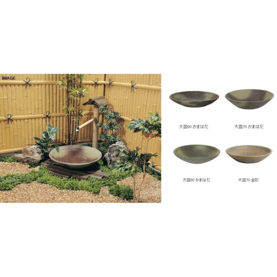 タカショー KTO-039 水鉢 大皿 70 金彩