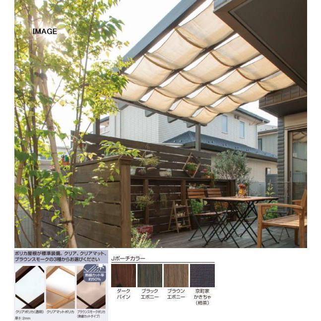 タカショー Jポーチ クリア (透明) 壁付 3間9尺 ロング 柿茶