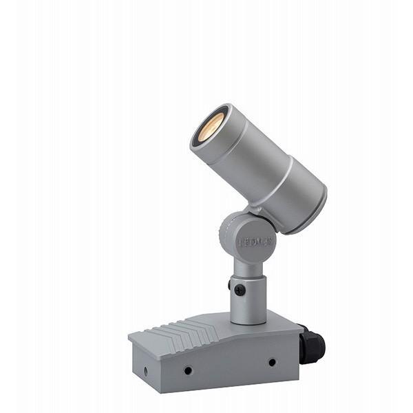 タカショー HFE-D48S ガーデンアップライト オプティS100V狭角 シルバー(電球色) W65×D125×H155