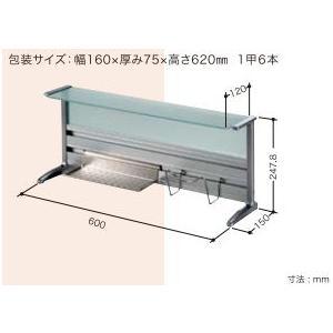 タクボ キッチンカウンター60cm CS-60