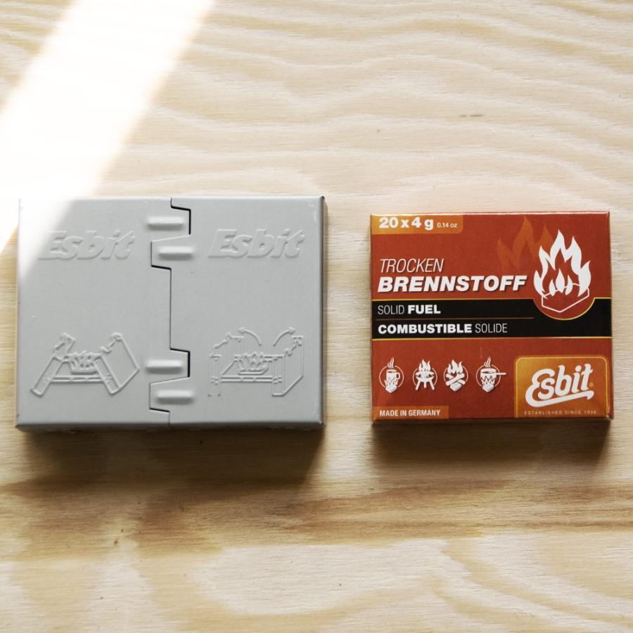 esbit エスビット ポケットストーブ コンパクト 固形燃料|ienolabo|09
