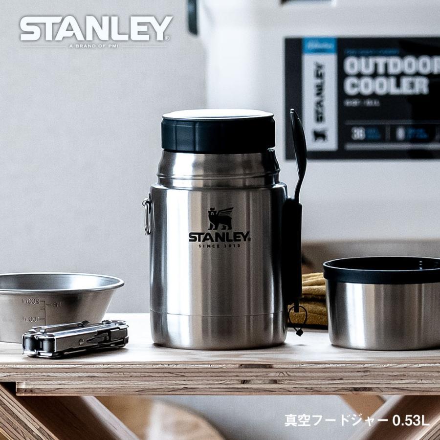スタンレー STANLEY 真空フードジャー 新ロゴベア 通常便なら送料無料 !超美品再入荷品質至上! 0.53L
