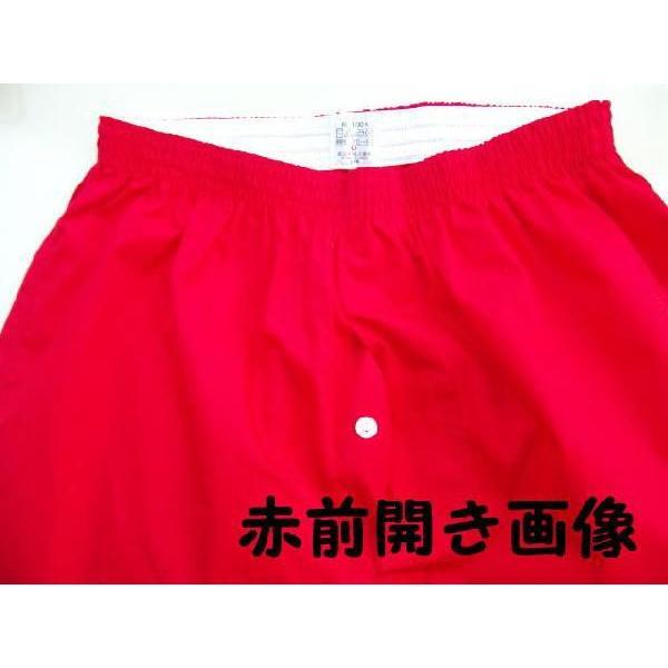 トランクス メンズ 下着 Leトランクス 日本製 送料無料 赤色 (S M L LL) 綿100% 前開き|if-store|02
