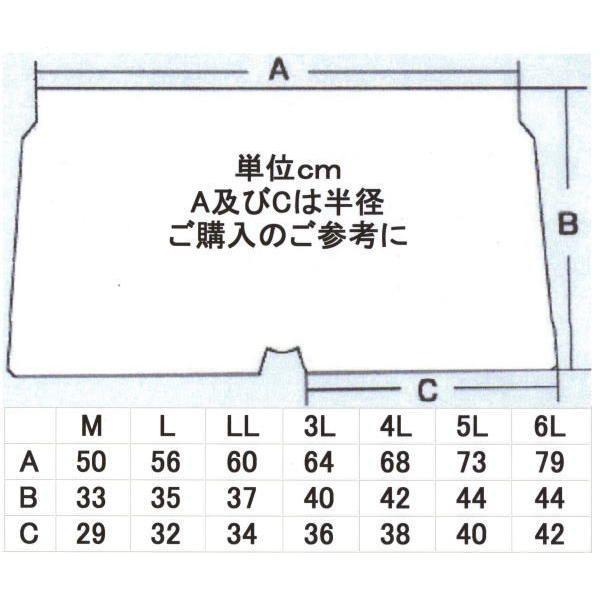 トランクス メンズ 下着 Leトランクス 日本製 送料無料 赤色 (S M L LL) 綿100% 前開き|if-store|04