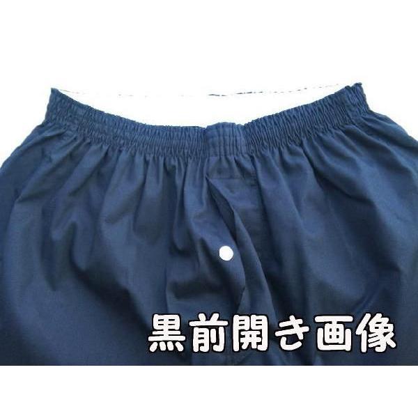トランクス メンズ 下着 Leトランクス 日本製 送料無料 黒色 (S M L LL) 綿100% 前開き|if-store|02