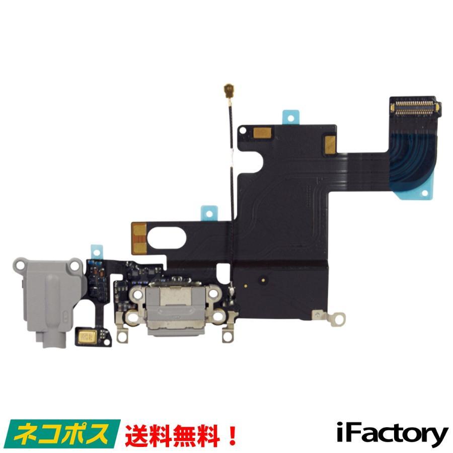 iPhone 返品送料無料 6 激安☆超特価 ドックコネクタ グレー イヤホン ライトニングコネクタケーブル
