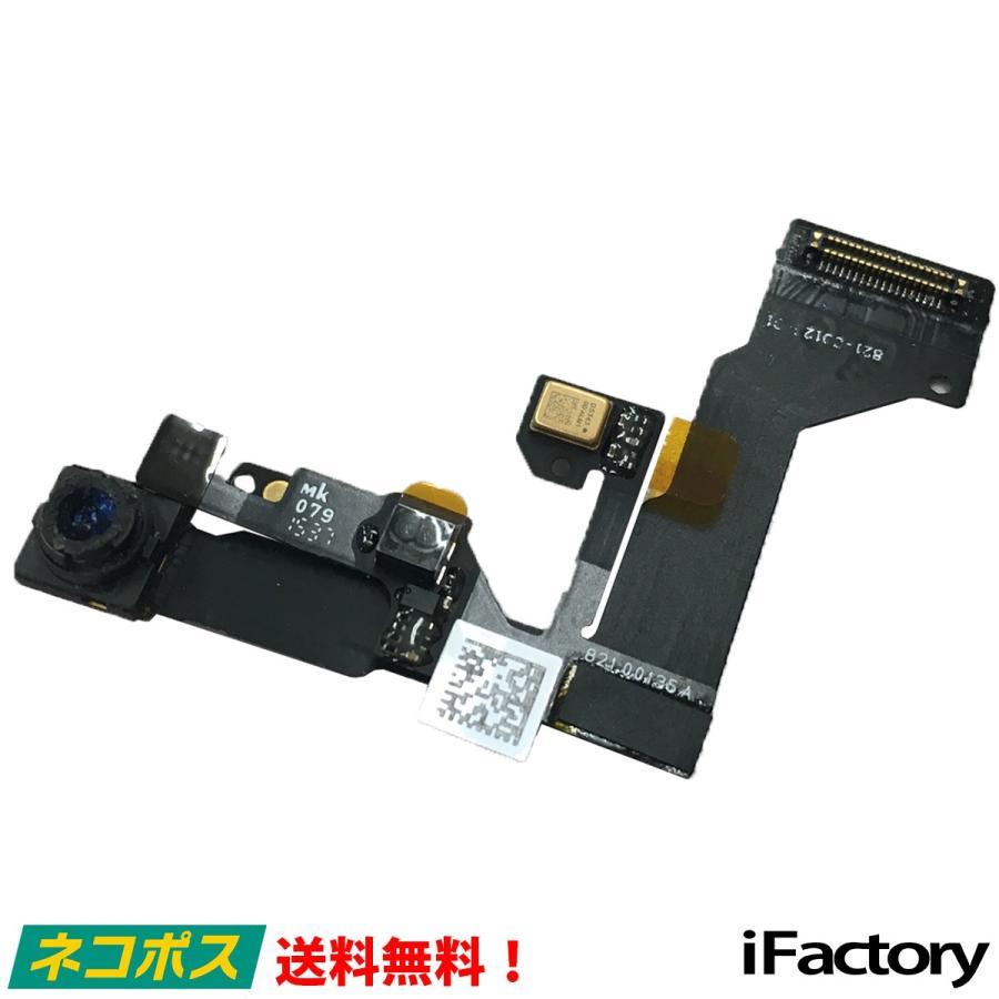 iPhone マート セール特価 6s 近接センサー 交換用リペアパーツ フロントカメラ 修理