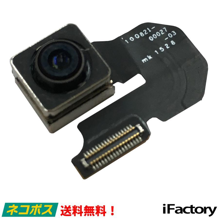 iPhone 6s バックカメラ メインカメラ 交換用リペアパーツ 修理 年中無休 春の新作続々