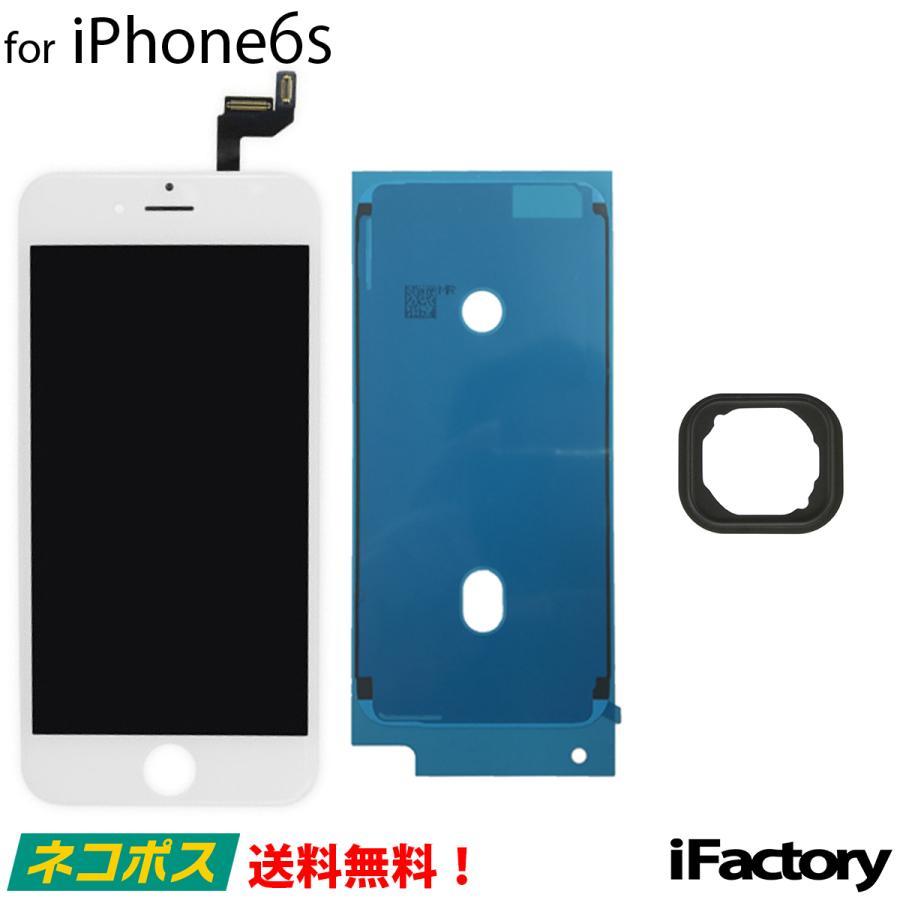 iPhone 6s 互換 AL完売しました。 大決算セール 液晶パネル ホワイト タッチパネル