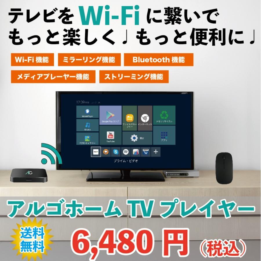 メディアプレーヤー HDMI USBメモリ SDカード HDD WiFi 4K Bluetooth アンドロイド ミラーリン グ Airplay テレビ再生 動画 写真 音楽|ifitness-shop
