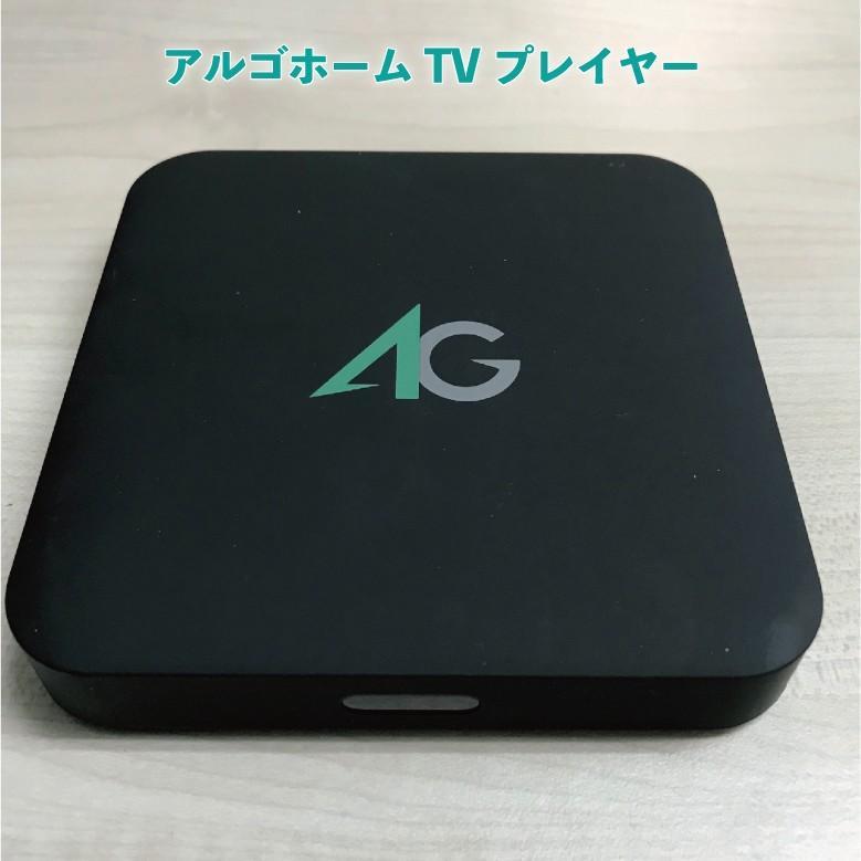 メディアプレーヤー HDMI USBメモリ SDカード HDD WiFi 4K Bluetooth アンドロイド ミラーリン グ Airplay テレビ再生 動画 写真 音楽|ifitness-shop|02