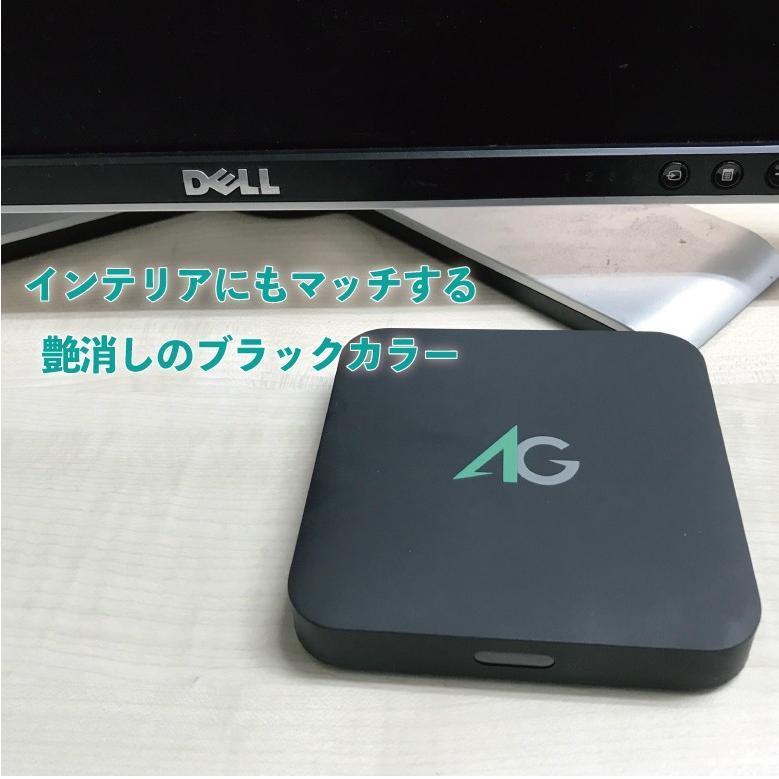 メディアプレーヤー HDMI USBメモリ SDカード HDD WiFi 4K Bluetooth アンドロイド ミラーリン グ Airplay テレビ再生 動画 写真 音楽|ifitness-shop|03