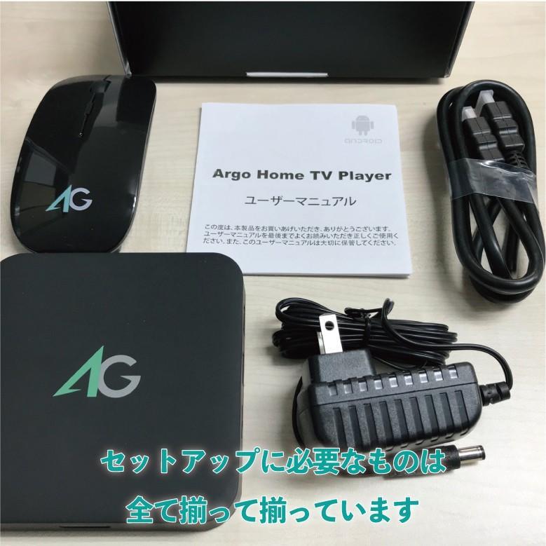 メディアプレーヤー HDMI USBメモリ SDカード HDD WiFi 4K Bluetooth アンドロイド ミラーリン グ Airplay テレビ再生 動画 写真 音楽|ifitness-shop|04