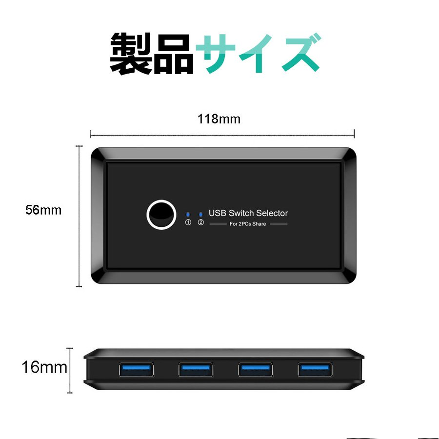 切替器 USB 切り替え 3.0対応 PC2台用 プリンタ マウス キーボード ハブなどを切替 手動切替器 プリンタ 切り替え機 igenso 10