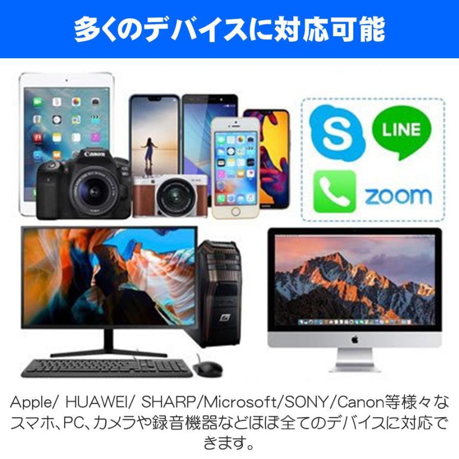 iPhone Android 対応 スマホ コンデンサマイク 全指向性 高性能 マイク クリップ ウインドスクリーン 収納袋 付属|igenso|07