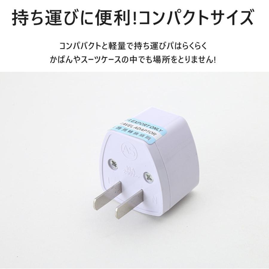 変換プラグ アダプター マルチ変換コンセント 電源変換プラグ 海外コンセント変換プラグ 全世界対応 変圧器不要 海外電気製品を日本で利用|igenso|03