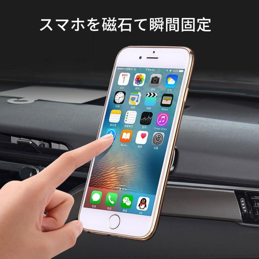 スマホホルダー 車 車載 マグネット 車載ホルダー iPhone スマホ ダッシュボード Android スマホスタンド 磁石 携帯ホルダー|igenso|12