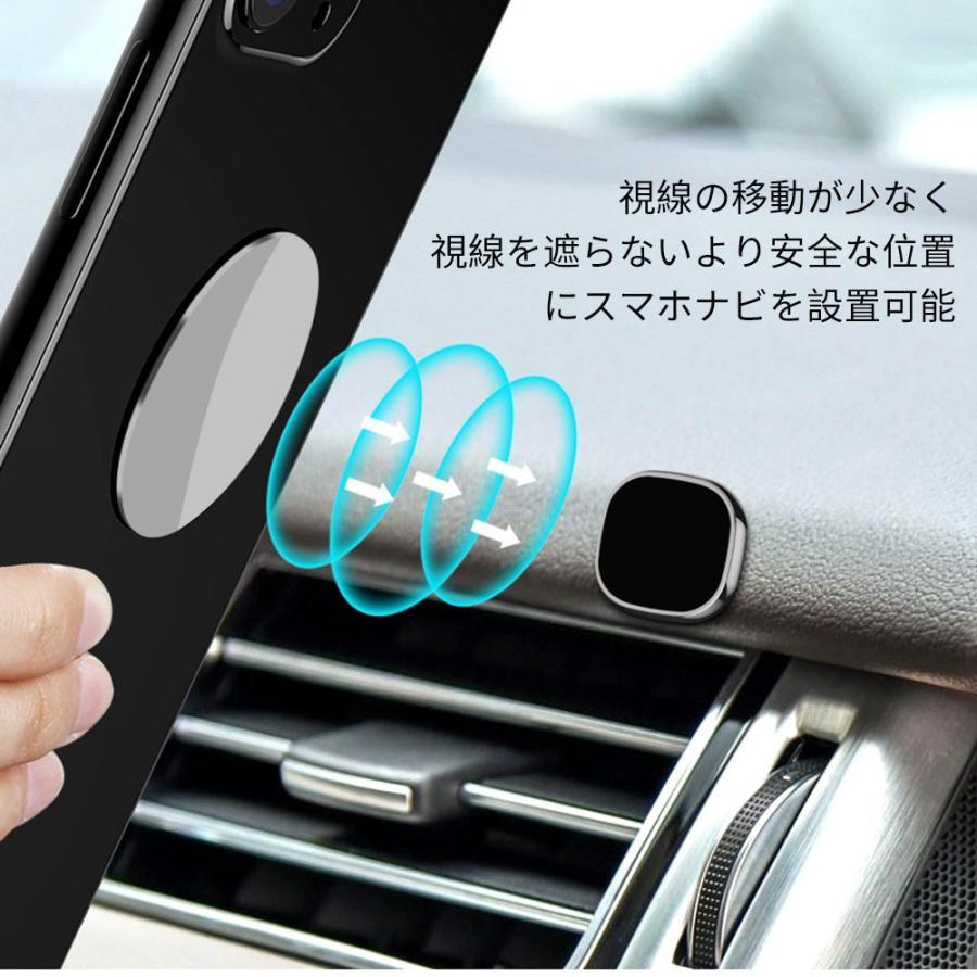 スマホホルダー 車 車載 マグネット 車載ホルダー iPhone スマホ ダッシュボード Android スマホスタンド 磁石 携帯ホルダー|igenso|05