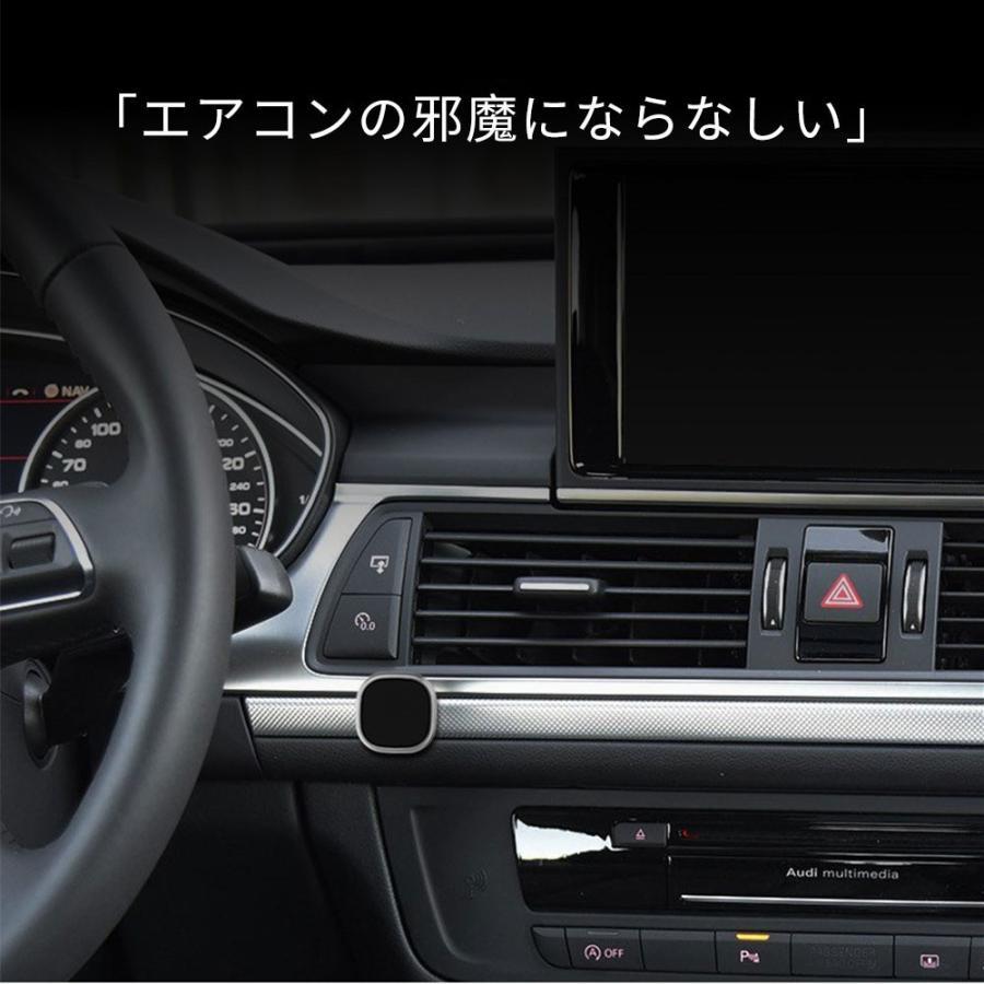 スマホホルダー 車 車載 マグネット 車載ホルダー iPhone スマホ ダッシュボード Android スマホスタンド 磁石 携帯ホルダー|igenso|10