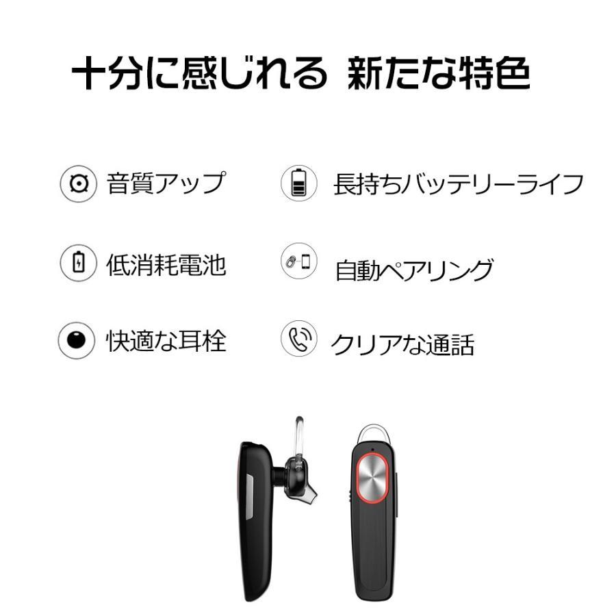 ワイヤレスイヤホン ブルートゥースイヤホン プレゼント 32時間連続再生 片耳 超長待機 最高音質 ヘッドセット ハンズフリー|igenso|02