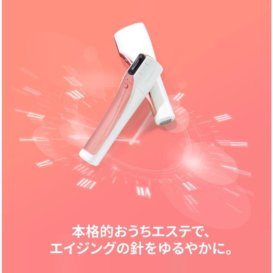 パーソナルHIFU 美顔器 HOMETHERA (ホームセラ) 超音波美顔器 ひきしめ 焦点式超音波テクノロジーで美しいフェイスライン ハリ 弾力感を実感|igms-store|08