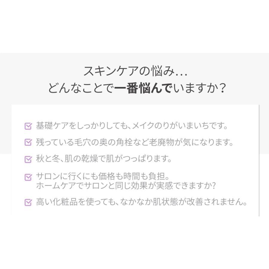 美顔器 プラズマ+ガルバニック プラニック(PLANIC)|igms-store|08