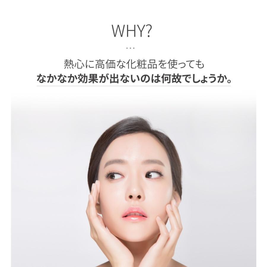 美顔器 プラズマ+ガルバニック プラニック(PLANIC)|igms-store|09