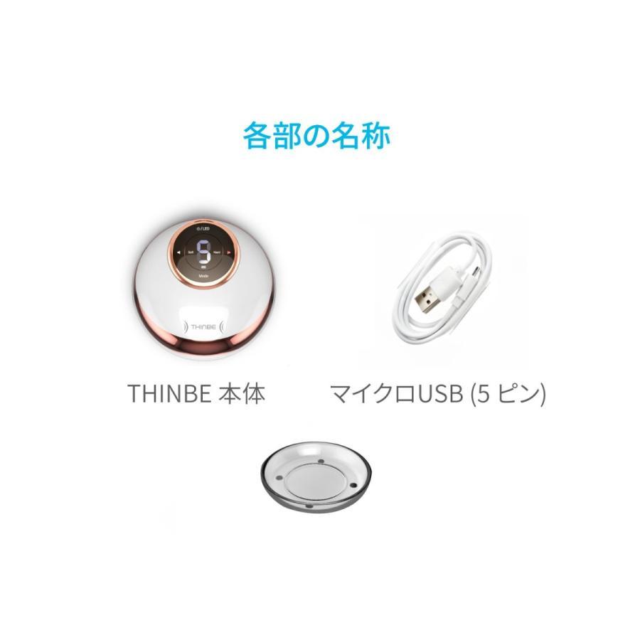 中周波ボディ体型管理デバイス THINBE(シンビ) セルライト除去 痩身 セルライト マッサージ器 複合中周波EMS 皮下脂肪 igms-store 12