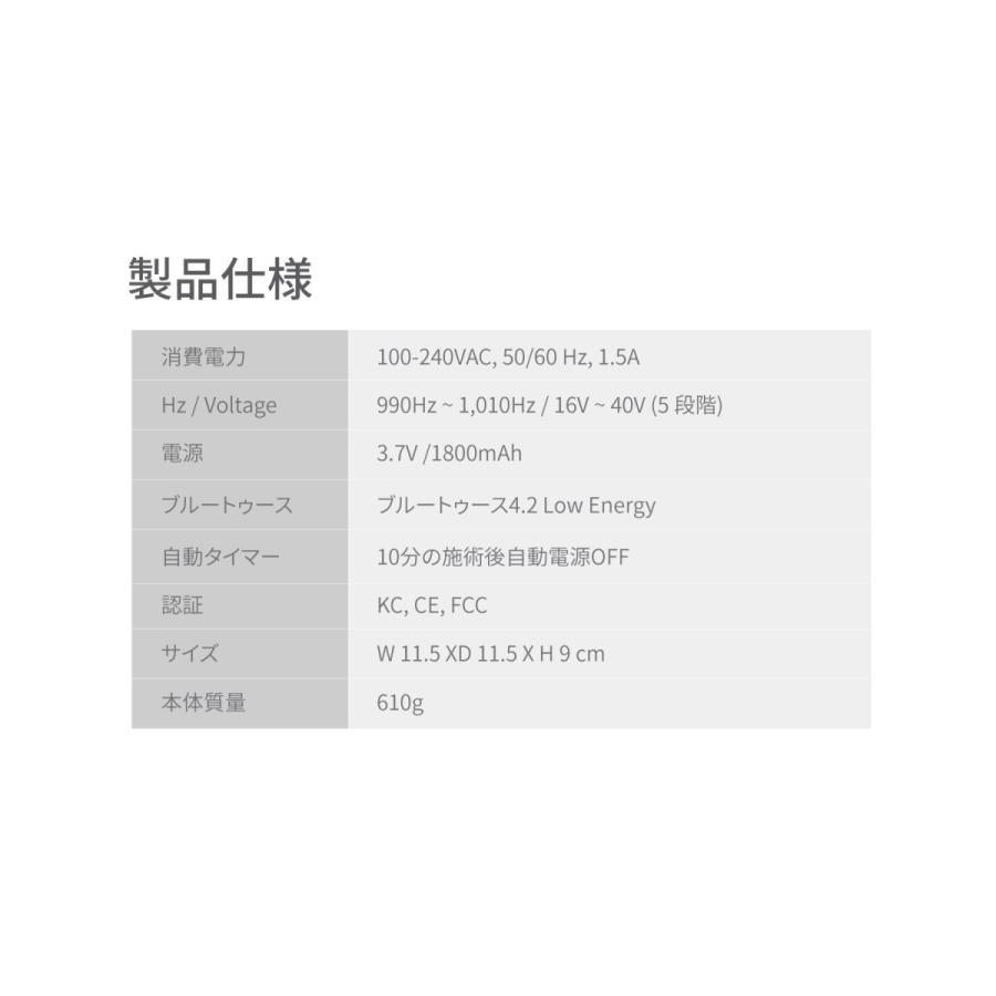 中周波ボディ体型管理デバイス THINBE(シンビ) セルライト除去 痩身 セルライト マッサージ器 複合中周波EMS 皮下脂肪 igms-store 13