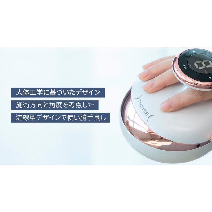 中周波ボディ体型管理デバイス THINBE(シンビ) セルライト除去 痩身 セルライト マッサージ器 複合中周波EMS 皮下脂肪 igms-store 05