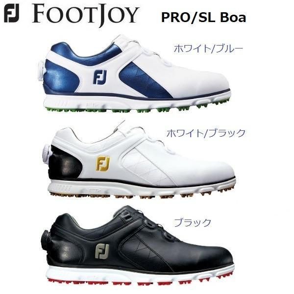 フットジョイ ゴルフシューズ メンズ プロ/エスエル ボア FOOTJOY PRO/SL Boa 日本正規品 (56846)(56847)(56852)