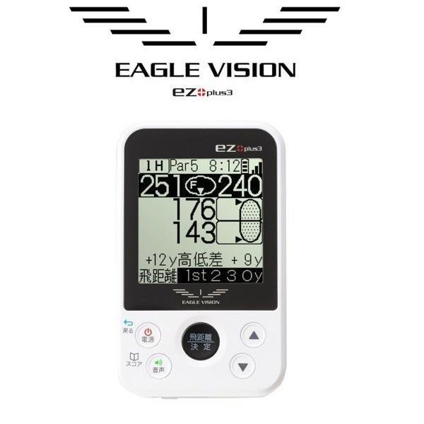 朝日ゴルフ イーグルビジョン イージープラス3 EAGLE VISION ez plus3 EV-818 GPSゴルフナビ