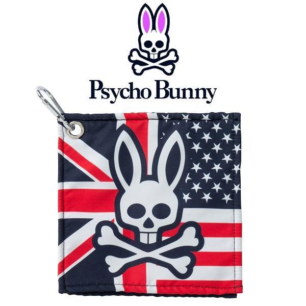 サイコバニー Psycho Bunny ボールクリーナー Ball Clleaner PBMG0FMA 2020年発売 【メール便配送】 ignet2018