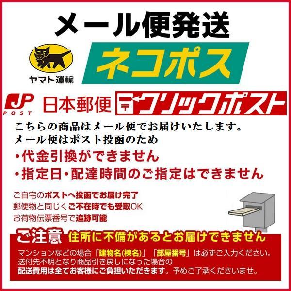 サイコバニー Psycho Bunny ボールクリーナー Ball Clleaner PBMG0FMA 2020年発売 【メール便配送】 ignet2018 04