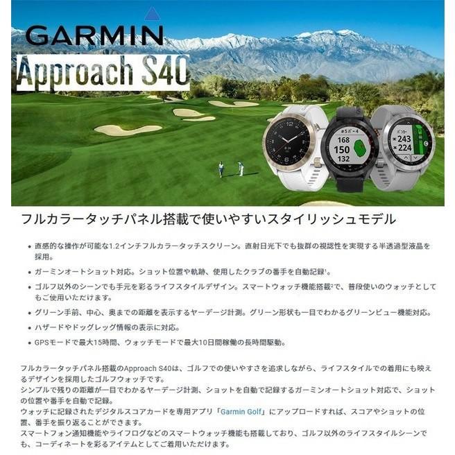 S40 ガーミン ゴルフ