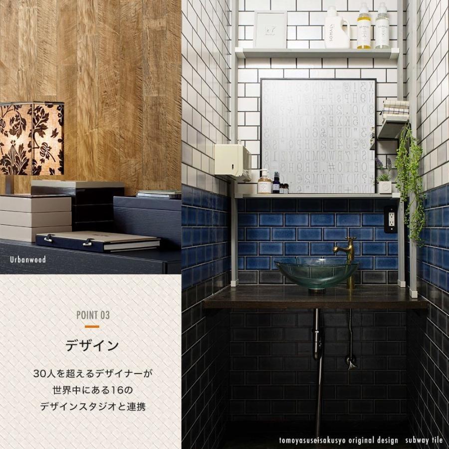 壁紙 おしゃれな輸入壁紙 クロス 不織布 フリース シンプル 韓国