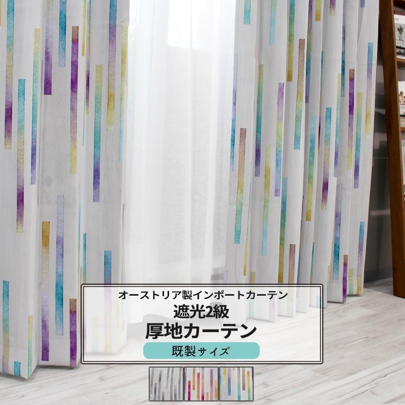 カーテン 既 製品 サイズ