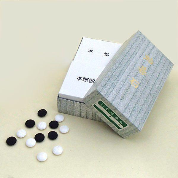 蛤碁石 徳用月 35号(厚さ約9.8mm)