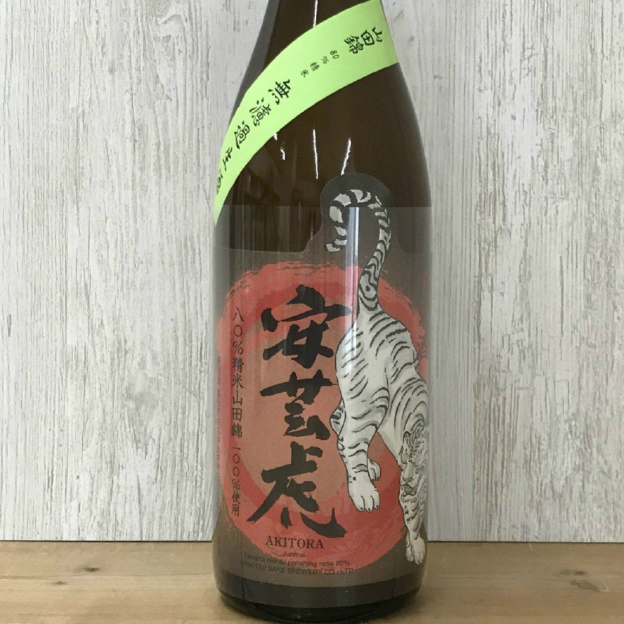 日本酒 高知 安芸虎 山田錦80% 純米 無濾過生酒 1800ml (新特) igossou-sakaya
