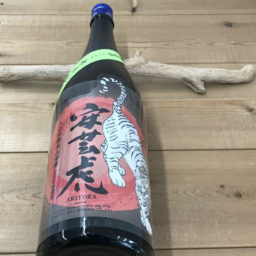 日本酒 高知 安芸虎 山田錦80% 純米 無濾過生酒 1800ml (新特) igossou-sakaya 11